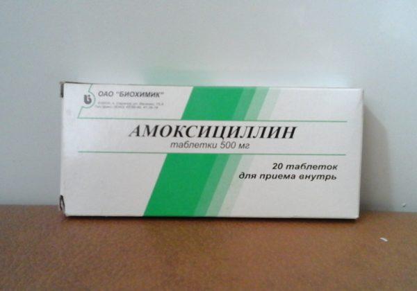 лекарсство