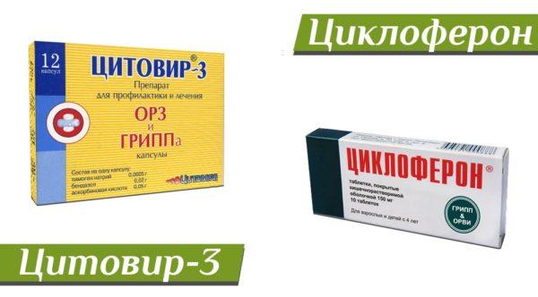 Симптомы и лечение папилломавирусной инфекции Вируса