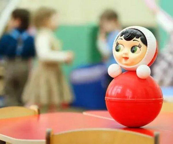 Детский сад карантин