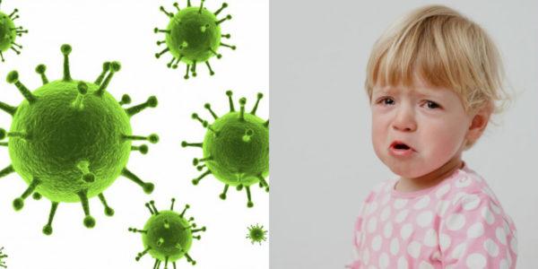 ротавирус